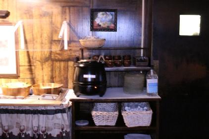 Soup Station